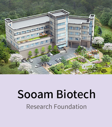 Sooam Biotech Research Foundation